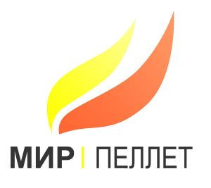 Мир Пеллет - логотип производителя